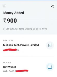 Jeet11 Payment Proof 2020